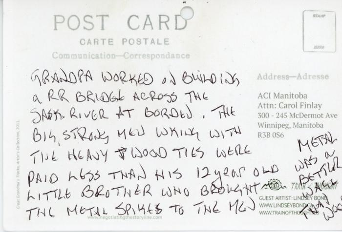 tot_postcard014