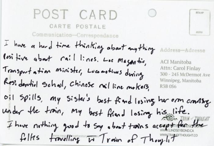 tot_postcard030